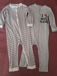 Чоловічки - Одяг для новонароджених в Тернопіль - OLX.ua a5f6f430b4f1e