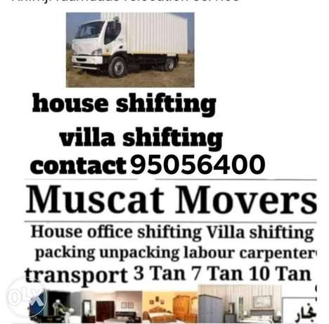 House shifting packing and moving service