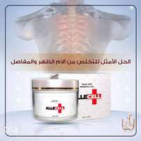 Alicell cream now get rid of back pain, joints and rheumatism. Natural
