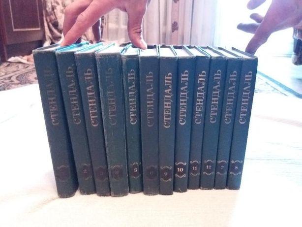 Собрание сочинений Стендаль (12томов)  160 грн. - Книги   журнали ... 2d011d7e7b67f