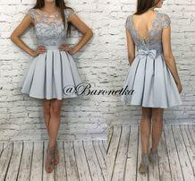 b4ac4f867b Sukienka Baronetka XS 34 Dama Kier koronkowa na wesele lou plecy