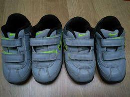 Buty Nike dla dziewczyn roz.31.5 Słupsk • OLX.pl