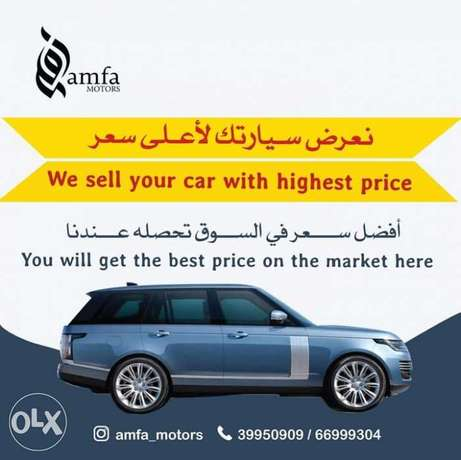 Required Range Rover 2015-21