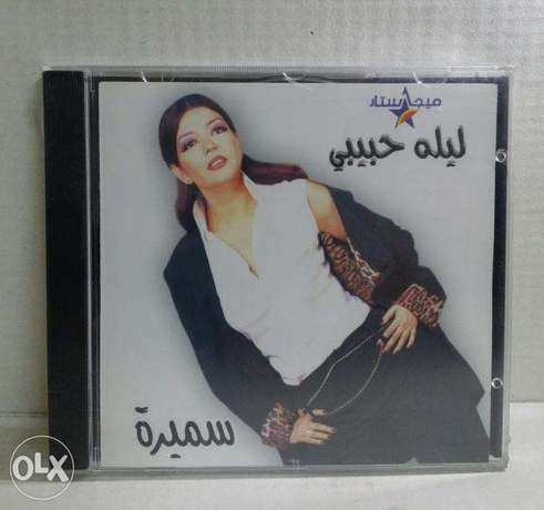 CD originalSamira Said Leila Habibi