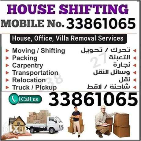 Service All over bahrain Shifting