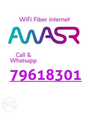 Awasr home WiFi internet connection available
