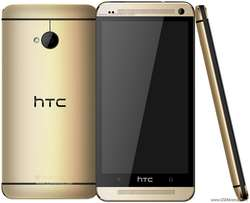 New htc one m7