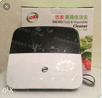 DICHO Fruit and Vegetable machine