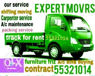 Best price Moving, shifting all types,Buying old Furniture, Please
