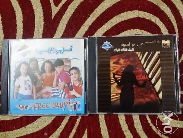 CD original Free BabyShek Shak Shok