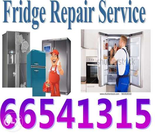 Fridge | Refrigerator | freezer | Service | Repair Doha, Qatar