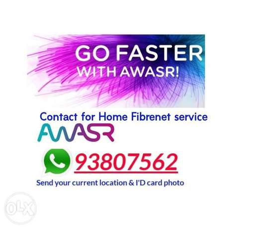 Awasr WiFi Fibrenet connection available