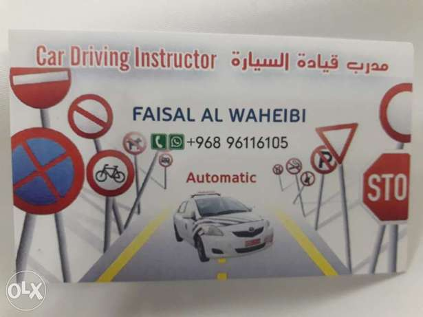 Car driving instruction in Muscat