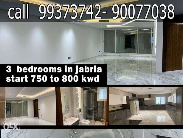3 bedrooms floor in jabria for westerners only