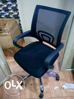 Quality Supreme Net Office Chair