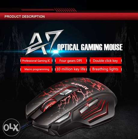 Gaming Mouse [iMice A7]