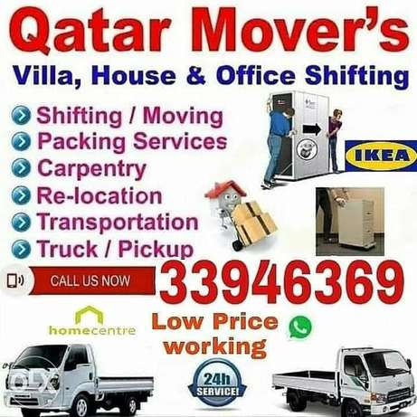 Movers and Packers Doha call or WhatsApp