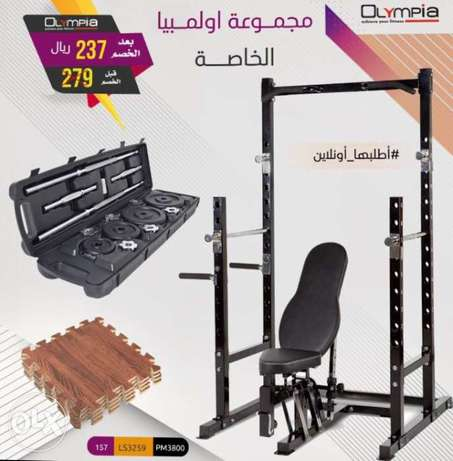 Squat Rack with bench,50kg barbell box and Floor mat