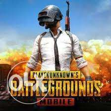 Tenzil pubg mobile 3la pc $1500