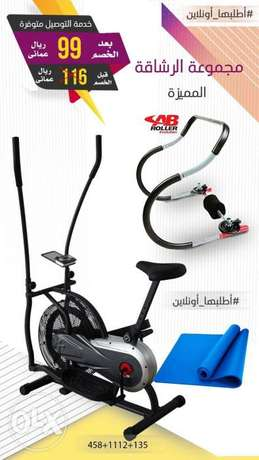 Dual motion air bike with yoga mat and ab roller offer RO 99.00