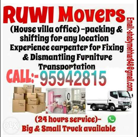 Oman mover serves and transport