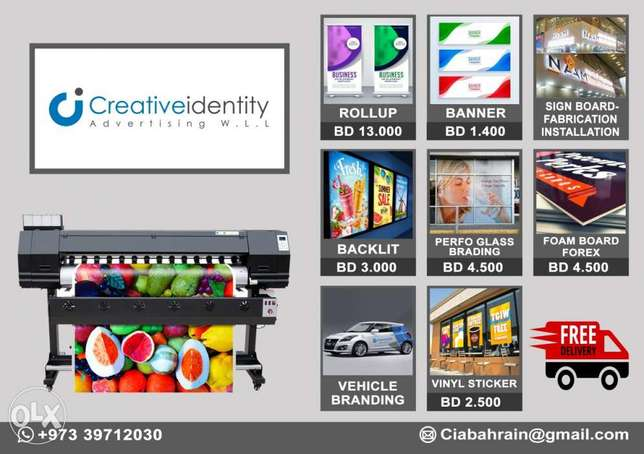 BD 13 roll up printing & Delivery