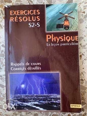 physique edition spirale