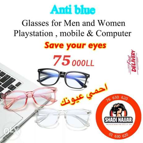 glasses anti blue for gaming & computer