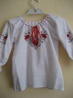 Вишиванка - Дитячий одяг в Тернопіль - OLX.ua 67170ebf81901