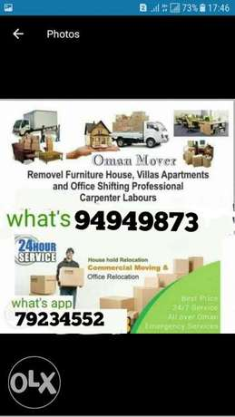 Best price house villa and office shifting service and transport