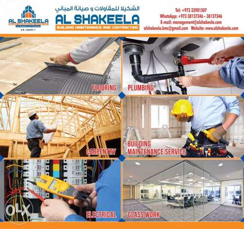 Maintenance Services for office & Home