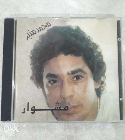 CD originalMohamad MounirMeshwar