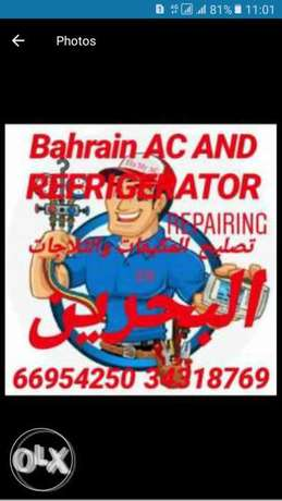 Air condition repering company
