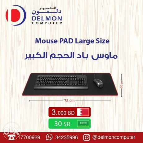 Mouse Pad Big Size