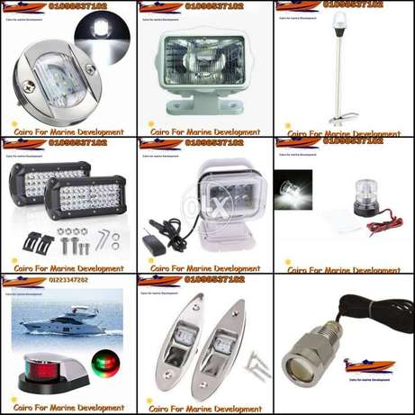 All Marine Lights For Boats In CMD