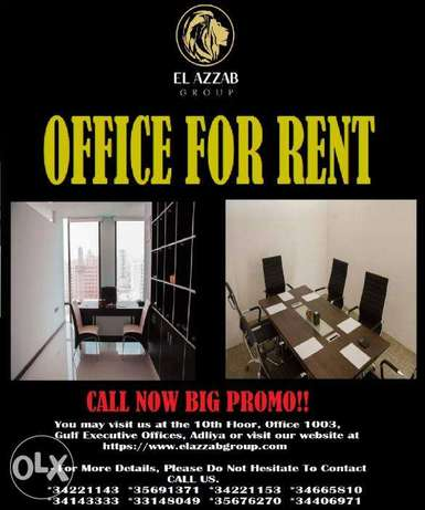 (‡°«- [p1734- 12 [» LIMITED TIME ONLY Office Bless Try Our Commercial