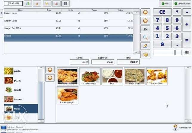 Pos-Point Of Sale Software (VAT option included) (نقطة بيع البرمجيات)