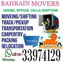 Mover packer shifting house