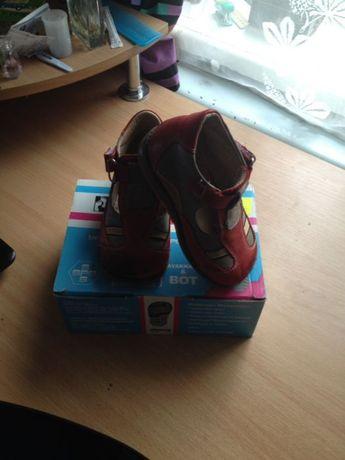 50ef27bd4738e4 Взуття дитяче ортопедичне: 600 грн. - Детская обувь Львов на Olx