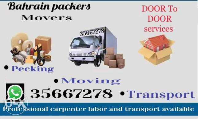Bahrain packers movers house