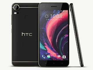 HTC DESIRE 10 lifestyle brand new and deals in a shop.Free delivery Nairobi CBD - image 1