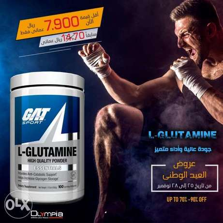 Gat Sports L-Glutamine offer RO 7.900 free delivery