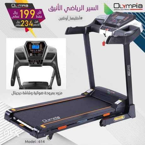 New offer for 2hp olympia inclined treadmill RO 199.00