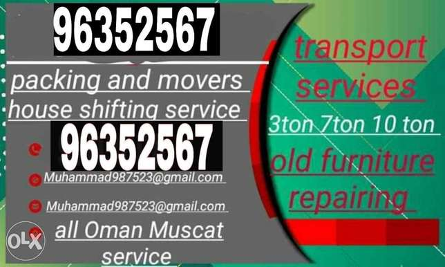 Mover and packers service all oman f hchc