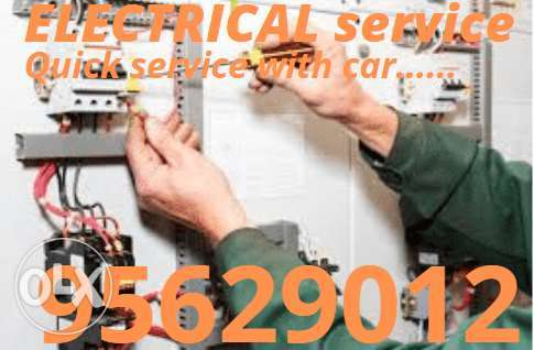 Contact with us for any electric issue when you face any time/
