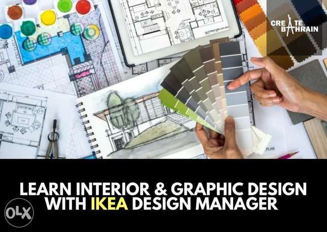 Interior & Graphic with IKEA Design Manager