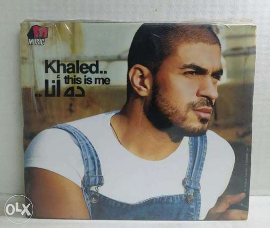 CD originalKhaled Selim This Is Me