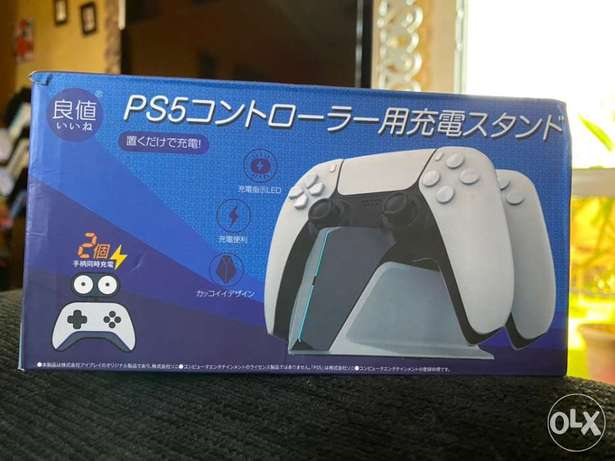 PS5 Dualsense Charging Stand (NEW/SEALED)
