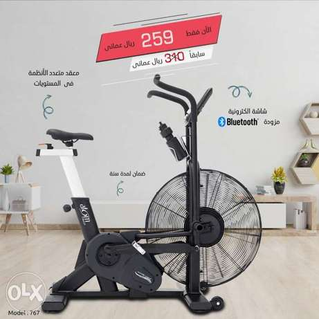Commercial air motion bike RO 259.00