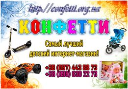 56eb099c795 Магазин Игрушек - Продажа бизнеса - OLX.ua